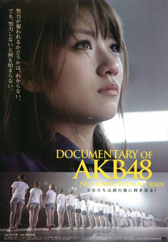 Японская девушка онлайн 23 фотография